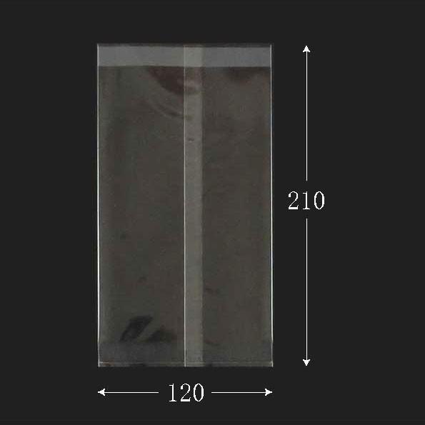 【ネコポス可能】パートコート袋 #40×120×210 背貼 OPP袋 乾燥剤対応 100枚 (1個口:1点まで)