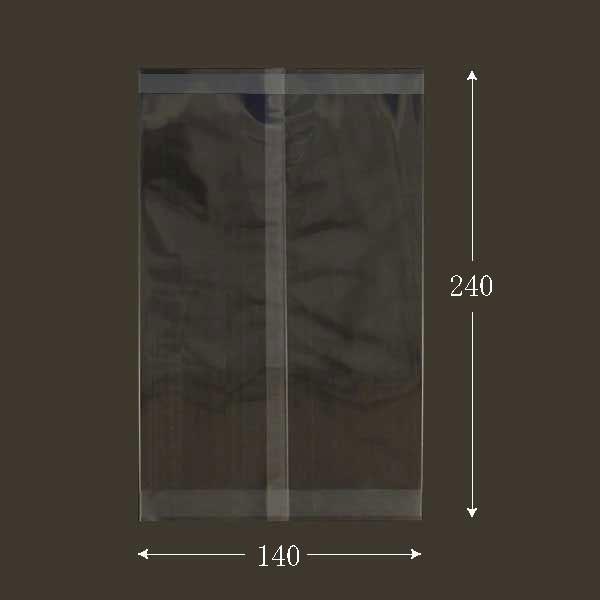 パートコート袋 #40×140×240 背貼 OPP袋 乾燥剤対応 500枚