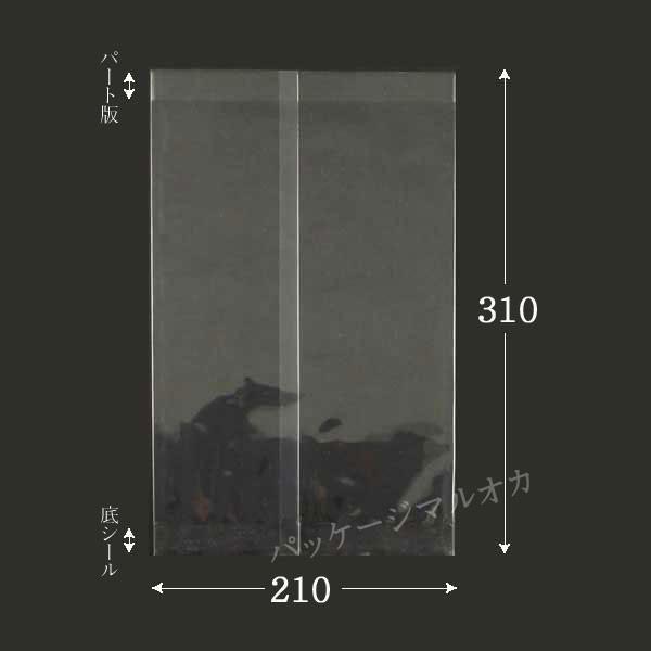 【直送/代引不可】パートコート袋 WP-445 210×310 OPP袋 乾燥剤対応 4000枚