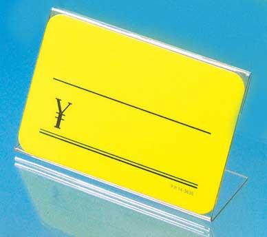 L型カード立 PET透明 34-3123(蛍光カード用) 100個