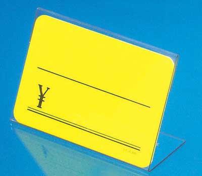 L型カード立 PET透明 34-3124(蛍光カード用) 10個
