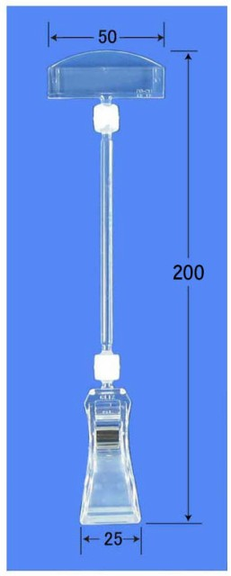 大型クリックス UC-100L 10個