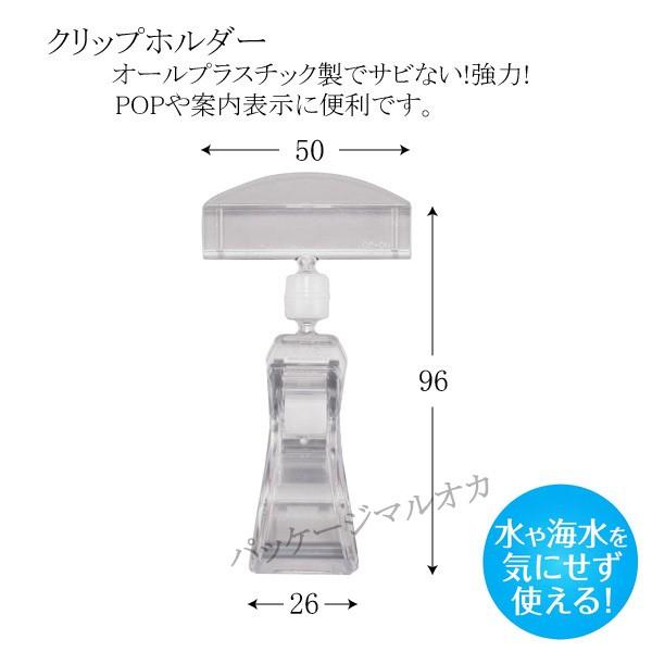 Nクリップホルダ CH-230(5ケ) 25袋