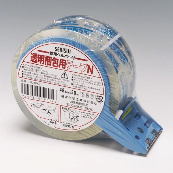 セキスイ透明梱包用テープN 48ヘルパー付 5巻