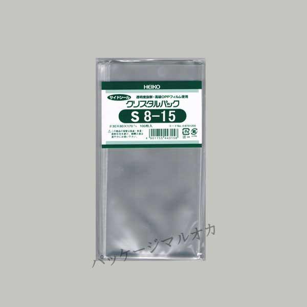 【ネコポス可能】OPPクリスタルパック S8-15 OPP袋 100枚 (1個口:4点まで)