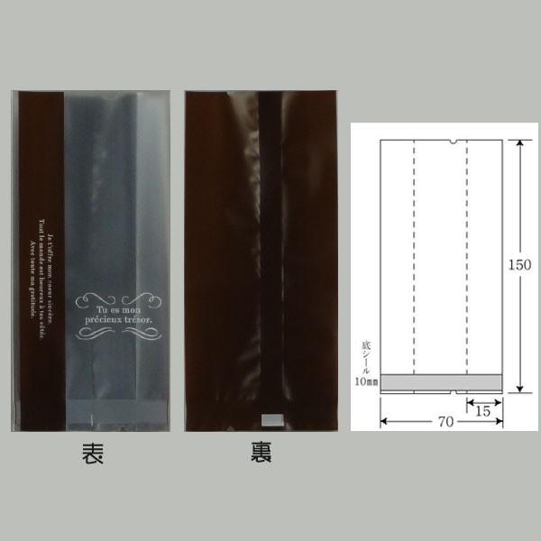 ナイロン袋 スウィートパック トレゾア7+3×15 ガゼット袋 脱酸素剤対応 500枚