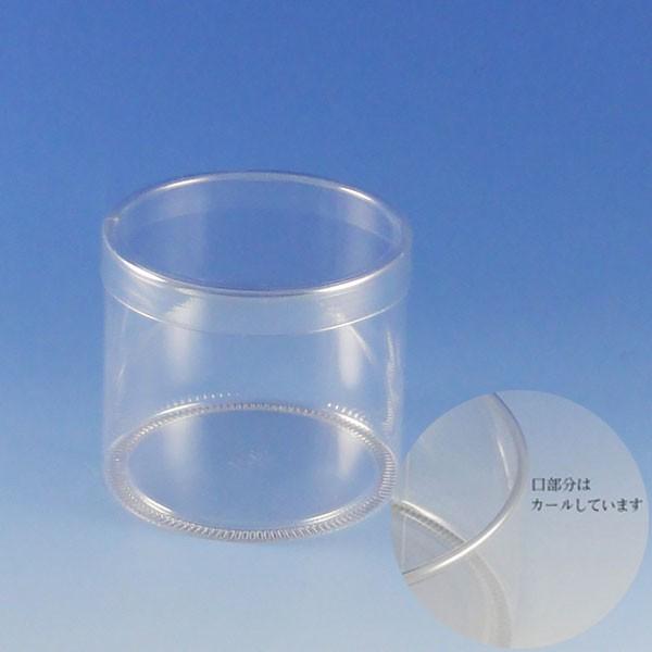 【直送/代引不可】PET円筒ケース 80×70 高透明容器 120個
