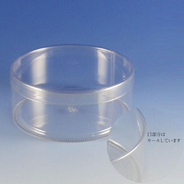 【直送/代引不可】PET円筒ケース 120×50 高透明容器 120個
