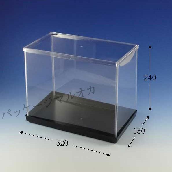 【直送/代引不可】ウインナーケース 長方形32×18×24 フィギュアケース ディスプレイケース 透明ケース 16個