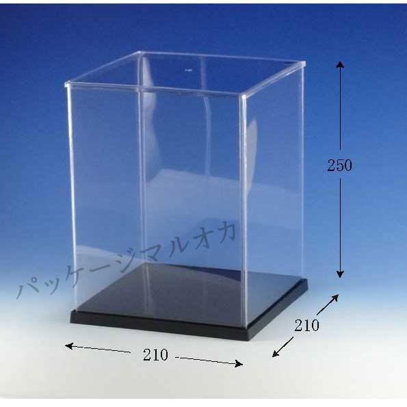 【ネコポス可能】ウインナーケース 角型21×25 フィギュアケース ディスプレイケース 透明ケース 1個 (1個口:1点まで)