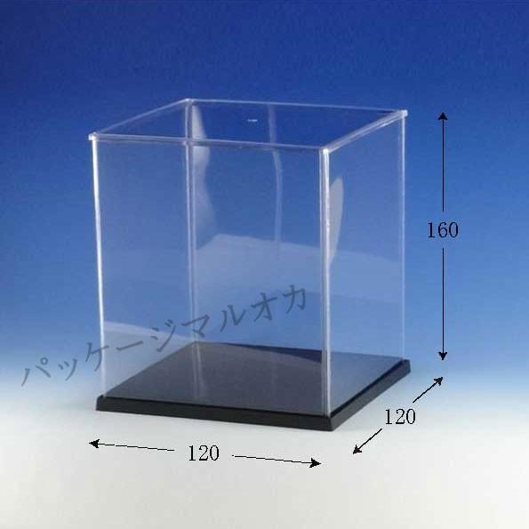 【直送/代引不可】ウインナーケース 角型12×16 フィギュアケース ディスプレイケース 透明ケース 68個