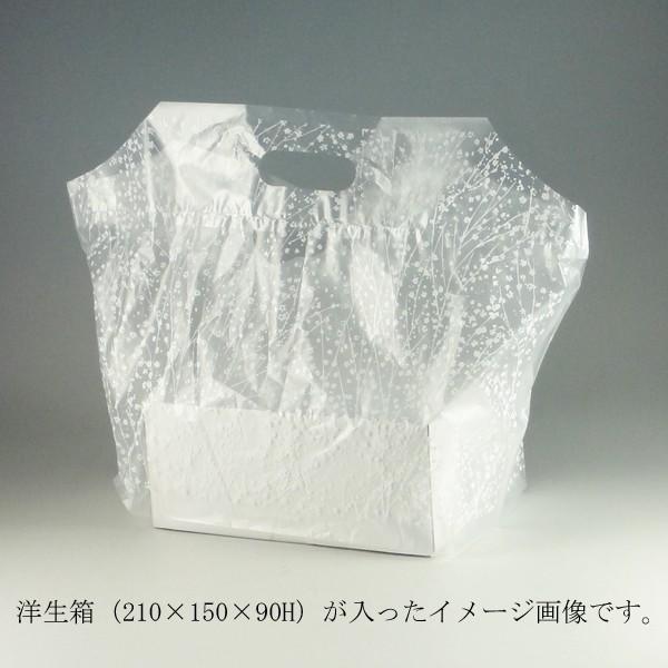 【直送/代引不可】フラットバッグ S かすみ草 1000枚