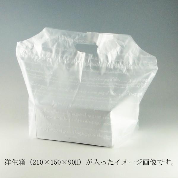【直送/代引不可】フラットバッグ S フランス 5000枚