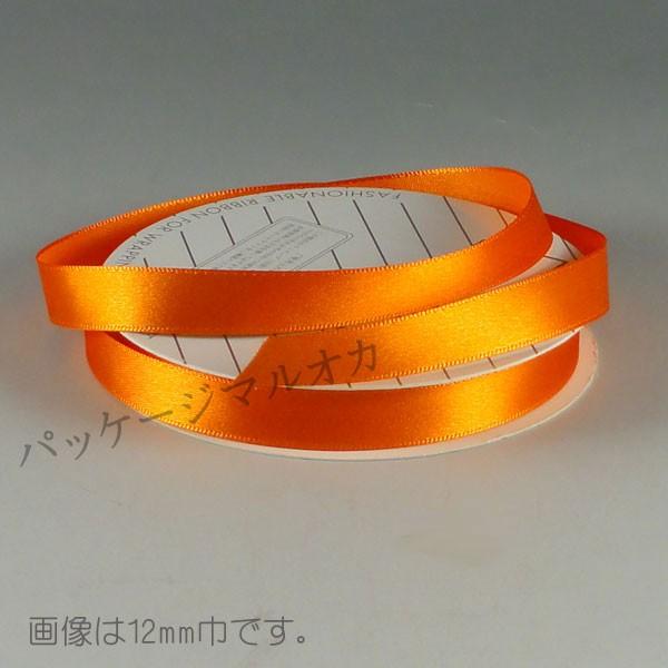 【ネコポス可能】リボン シングルサテン 12×20 オレンジ 1巻 (1個口:5点まで)