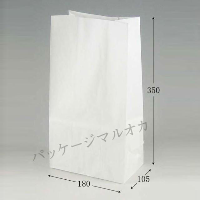 角底袋 No.12 晒白無地 (マチ巾10.5cm) 500枚
