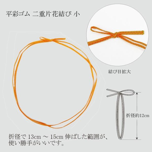 【ネコポス可能】平彩ゴム 二重片花結び 小 62CM オレンジ 100本 (1個口:1点まで)