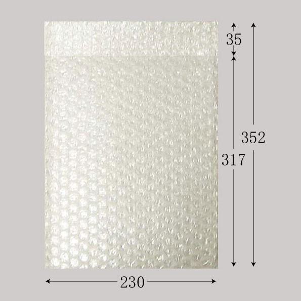 エアバッグ B23-31(10枚入り) クッション封筒 角2サイズ 10袋