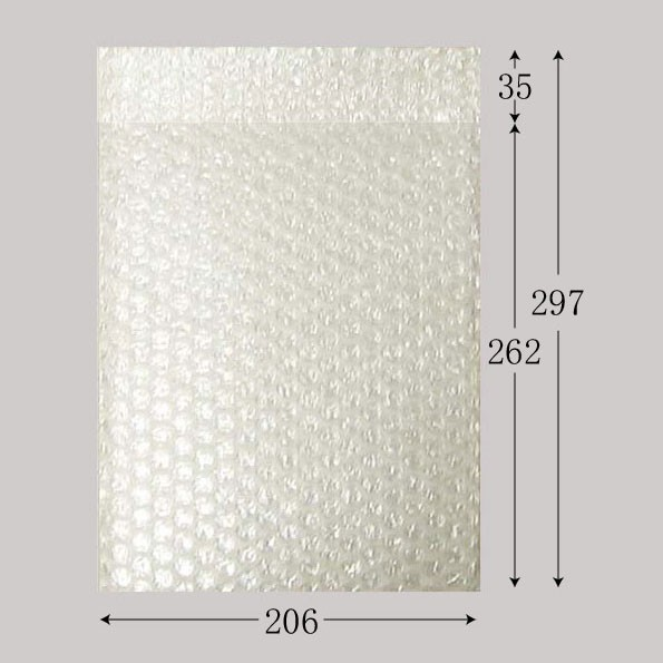 エアバッグ B20-26(10枚入り) クッション封筒 角3サイズ 10袋