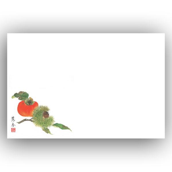華テブルマット No224栗と柿(9月〜10月) 1000枚