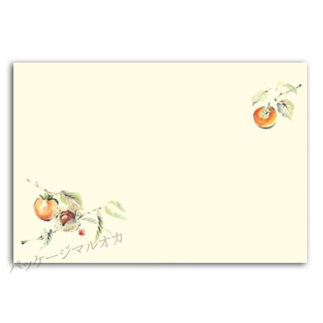 高級和紙マット No.223 柿 (淡黄雲竜) 10月〜12月 100枚