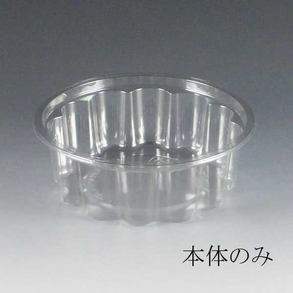 C-AP菊丸カップ 129-320身 菊丸カップ320cc 本体 50枚