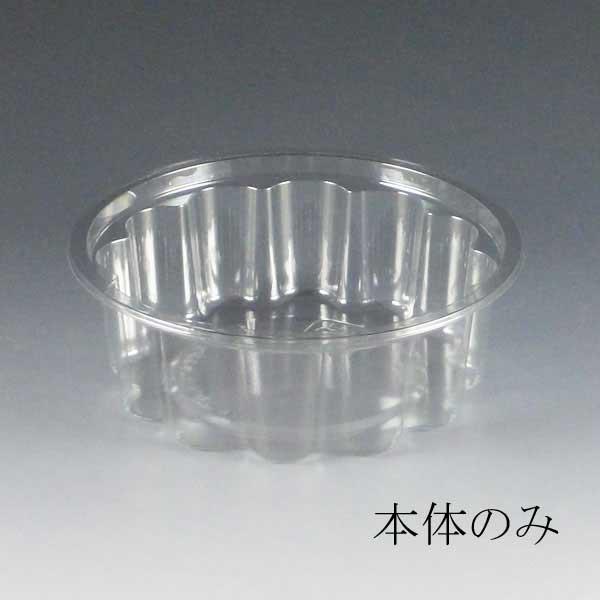 【直送/代引不可】C-AP菊丸カップ 129-320身 菊丸カップ320cc 本体 1200枚