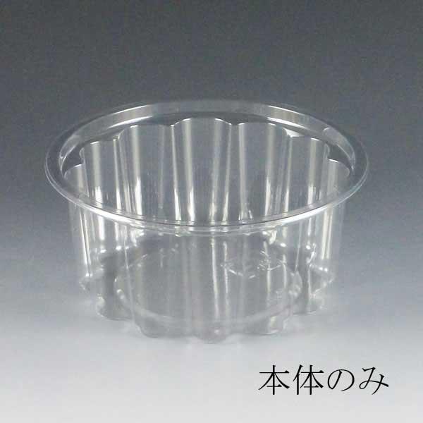 【直送/代引不可】C-AP菊丸カップ 129-430身 菊丸カップ430cc 本体 1200枚