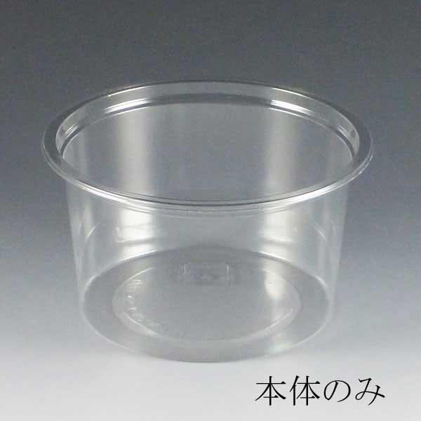 C-AP 透明丸カップ 129-600本体のみ 丸カップ600cc 本体 50枚
