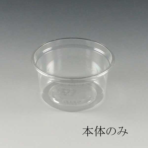 C-AP 透明丸カップ 66-60身 丸カップ60cc 本体のみ 1000枚