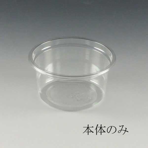 C-AP 透明丸カップ 76-90身 丸カップ90cc 本体 250枚
