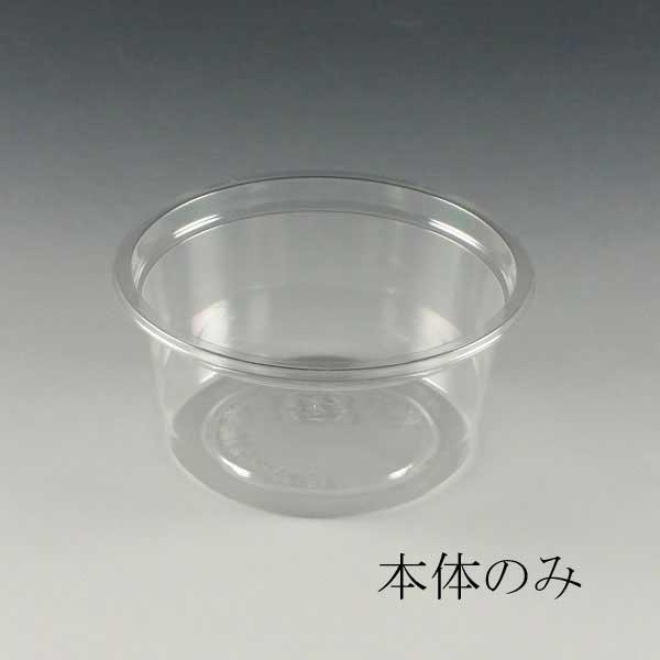 【直送/代引不可】C-AP 透明丸カップ 86-120身 丸カップ120cc 本体 2500枚