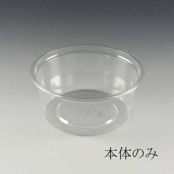 【直送/代引不可】C-AP 透明丸カップ 101-200身 丸カップ200cc 本体 2500枚
