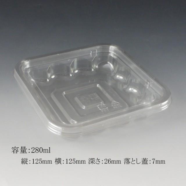 クリーンカップ 125角 KG200 BSZ(KG470 TCL蓋付) 500枚