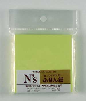 【ネコポス可能】NSふせん紙 NSF-01T(イエロー) 1個 (1個口:10点まで)