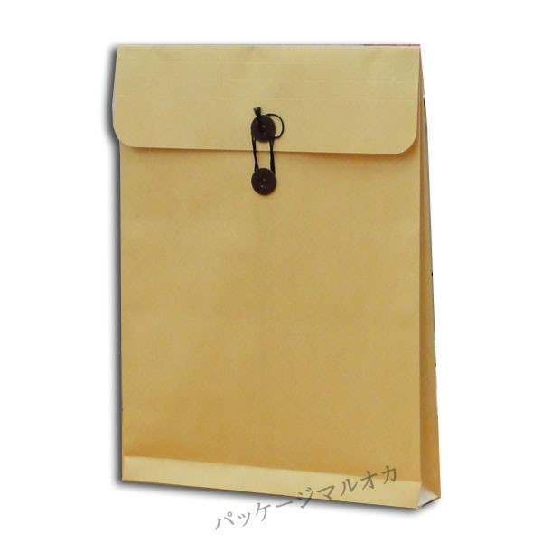 保存袋 H-10(角0マチ付) マチ付封筒 50枚