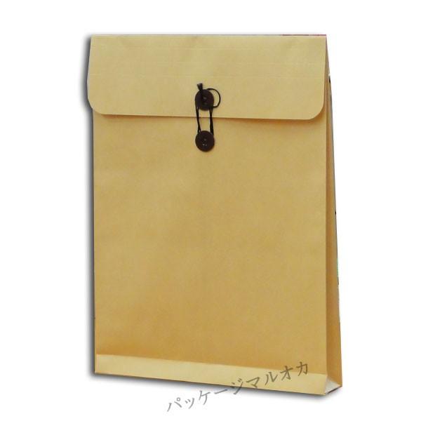 保存袋 H-12(角2マチ付) マチ付封筒 50枚