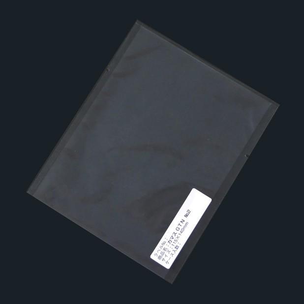 カマス袋 GTN No.2 バラ 115×140 透明・冷凍対応 500枚