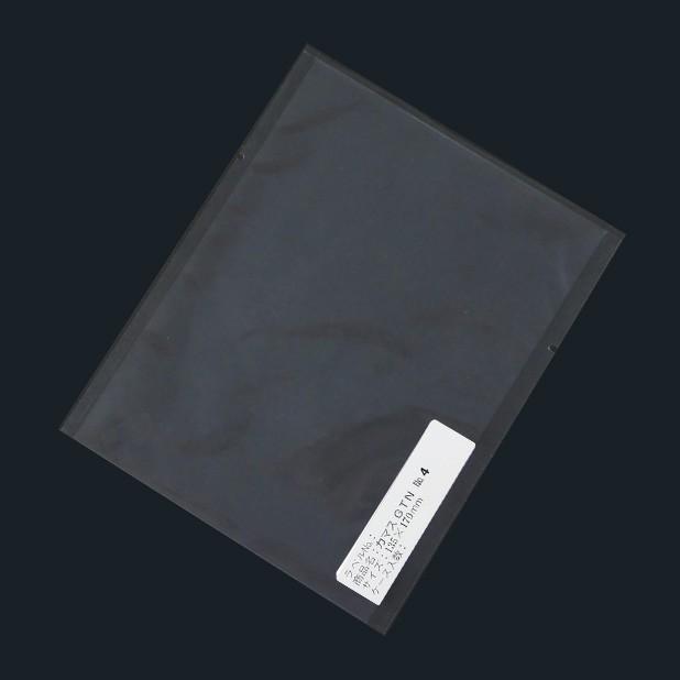 カマス袋 GTN No.4 バラ 135×170 透明・冷凍対応 500枚