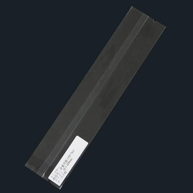 合掌平袋 GTP No.1 バラ 45×220mm 高透明・脱酸素剤対応 500枚