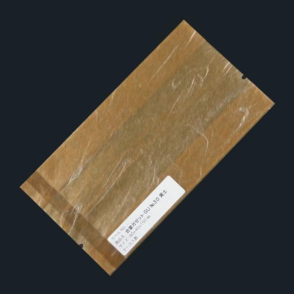 【直送/代引不可】合掌ガゼット袋 GU No.30黄土 80×40×150 雲龍紙 3000枚