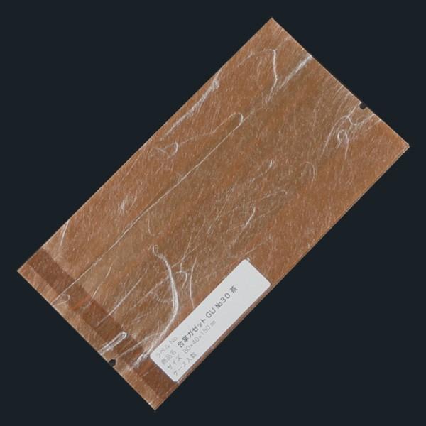 【直送/代引不可】合掌ガゼット袋 GU No.30茶 80×40×150 雲龍紙 3000枚