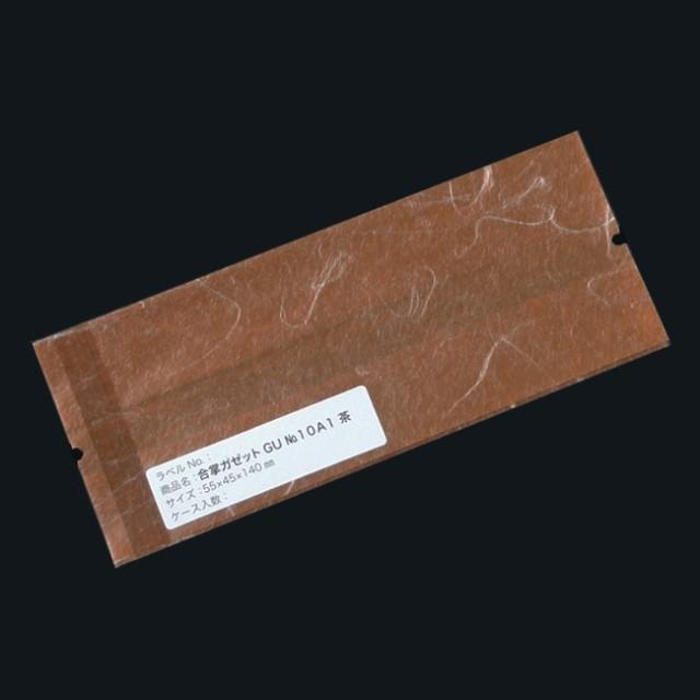 合掌ガゼット袋 GU No.10A1茶 バラ 55×45×140 雲龍紙 100枚