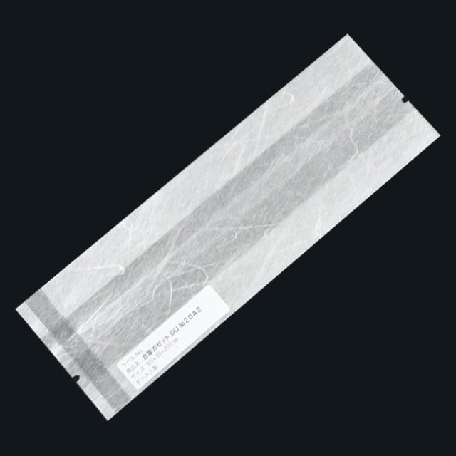合掌ガゼット袋 GU No.20A2 バラ 65×35×200 ホワイト 雲龍紙 500枚