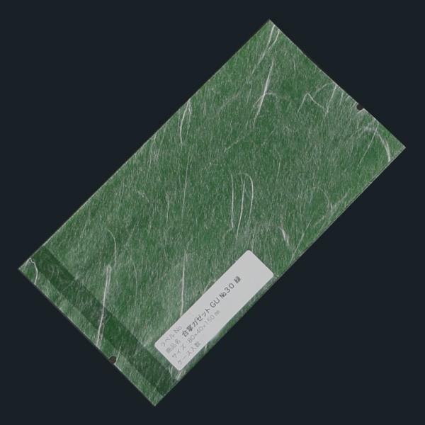 合掌ガゼット袋 GU No.30緑 バラ 80×40×150 雲龍紙 300枚
