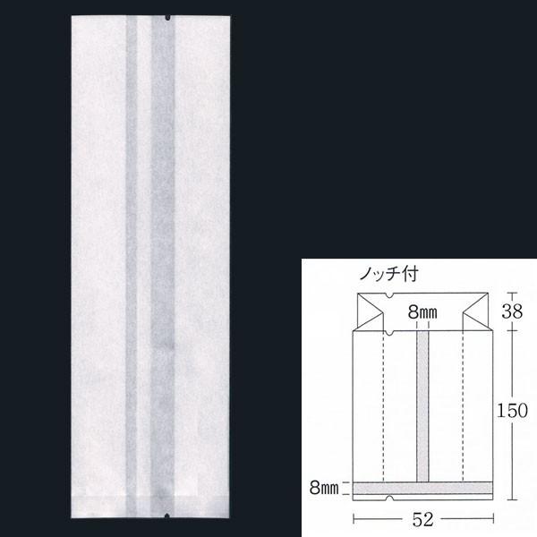 【直送/代引不可】合掌ガゼット袋 GR No.4 (52×38×150) レーヨン紙 4000枚
