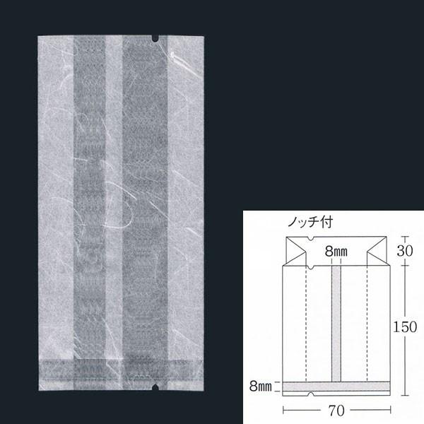 【直送/代引不可】合掌ガゼット袋 GU No.22 (70×30×150) ホワイト 雲龍紙 4000枚
