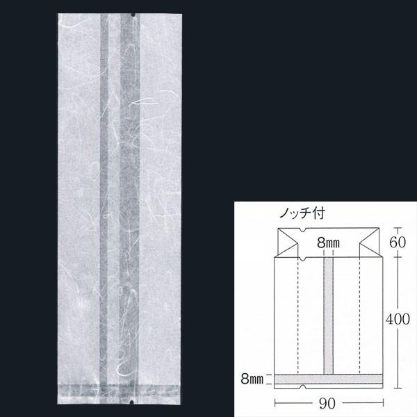 【直送/代引不可】合掌ガゼット袋 GU No.35 (90×60×400) ホワイト 雲龍紙 900枚