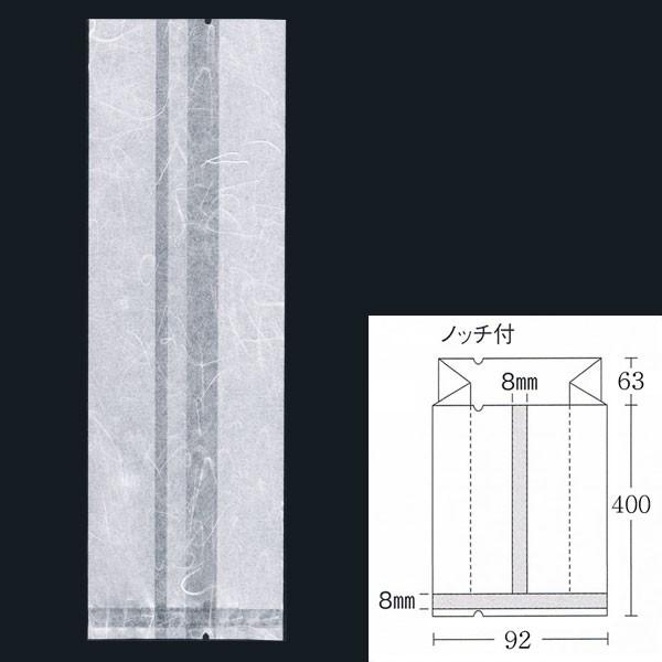 【直送/代引不可】合掌ガゼット袋 GU No.37 (92×63×400) ホワイト 雲龍紙 900枚