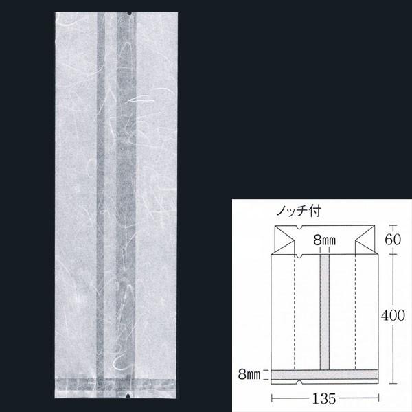 【直送/代引不可】合掌ガゼット袋 GU No.48 (135×60×400) ホワイト 雲龍紙 800枚