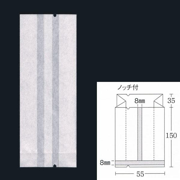 合掌ガゼット袋 GR No.8 バラ 55×35×150 レーヨン紙 200枚